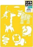 Delta Creative Stencil Mania Stencils, 7 by 10-Inch, SM97-0790 Wild Animals