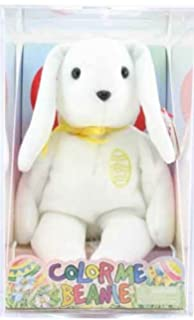 58c708c539c TY Beanie Baby - COLOR ME BEANIE   THE BUNNY   Yellow Ribbon