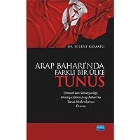 """Arap Baharı'nda Farklı Bir Ülke-Tunus: Tarih boyunca tüm dünyanın dikkatini üzerine çeken Orta Doğu ve Kuzey Afrika bölgesi, """"Arap Baharı"""" olarak ... birisi olarak yer almaya başlamıştır. """"Arap"""