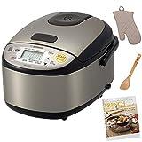 Zojirushi NS-LGC05 Micom Rice Cooker & Warmer + Free Cookbook, Bamboo Spatula and Oven Mitt