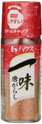japanese chili pepper - 9