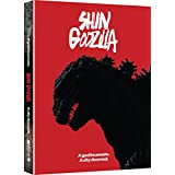 Shin Godzilla: Movie