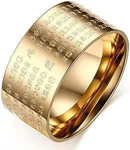 Golden ring Unisex Size 6