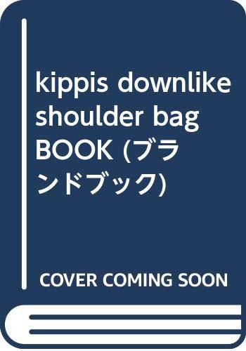 kippis downlike shoulder bag BOOK 画像 A