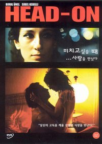Movie DVD - Gegen Die Wand, Head-On, 2004 (Region code : all) (Korea Edition)