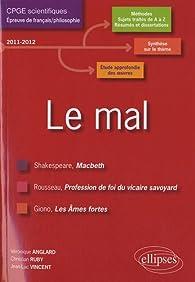 Dissertation francais synthese