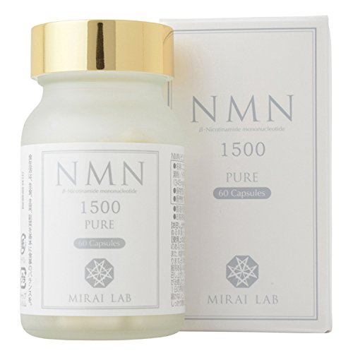 NMN β-Nicotinamide Mononucleotide 1500 Pure
