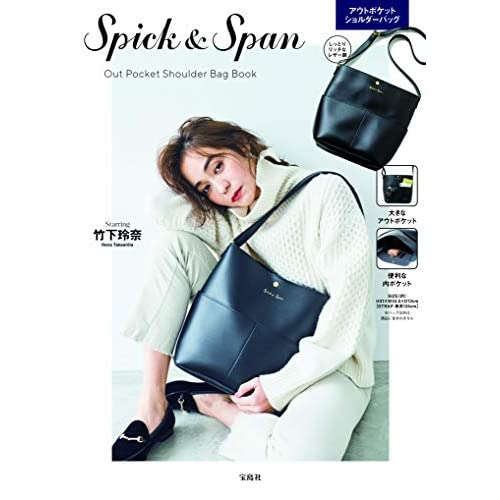 Spick & Span Out Pocket Shoulder Bag Book 画像