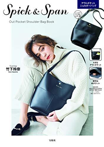 Spick & Span Out Pocket Shoulder Bag Book 画像 A
