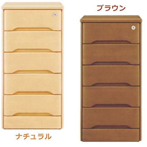 【アウトレット品】 大川家具 ローチェスト 幅40cm ブラウン B01MQXL39B