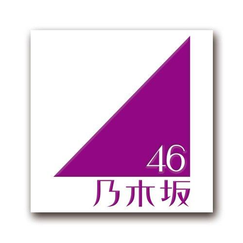 カッティングステッカーM 《乃木坂46》 ロゴ紫 Ver.の商品画像