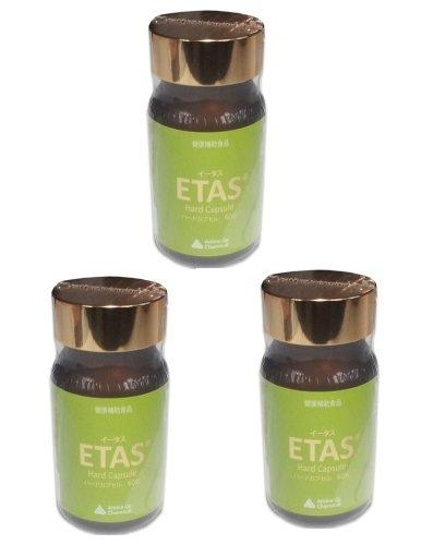 ETAS(イータス)60粒 3本セット B01MYVG1RI