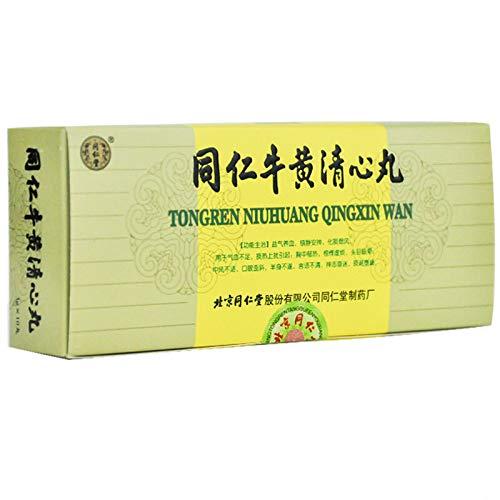 Beijing Tong Ren Tang Bezoar Sedative Pills Niuhuang Qingxin Wan北京同仁堂牛黄清心丸