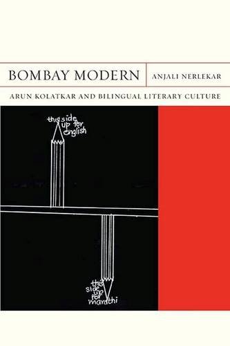 Download Bombay Modern: Arun Kolatkar and Bilingual Literary Culture (FlashPoints) ebook
