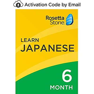 rosetta-stone-learn-japanese-for-1