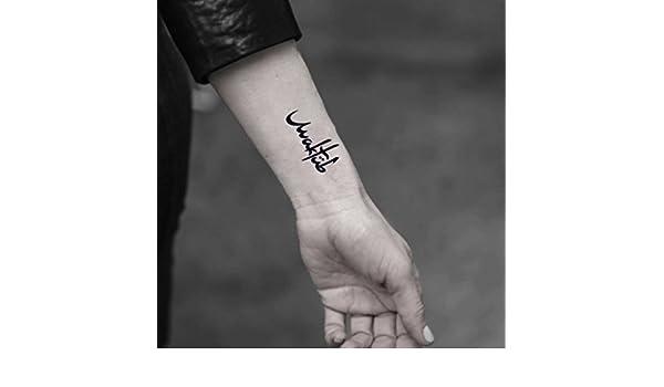Tatuaje Temporal de Maktub (2 Piezas) - www.ohmytat.com: Amazon.es ...
