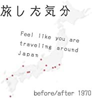 Feel like you are traveling around Japan