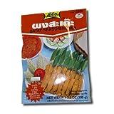panang curry mix - Lobo Satay Sauces Seasoning Mix 3.5oz.