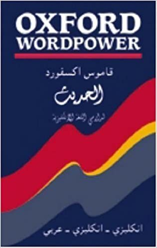 Oxford Wordpower Dictionary: for Arabic-Speaking Learners of