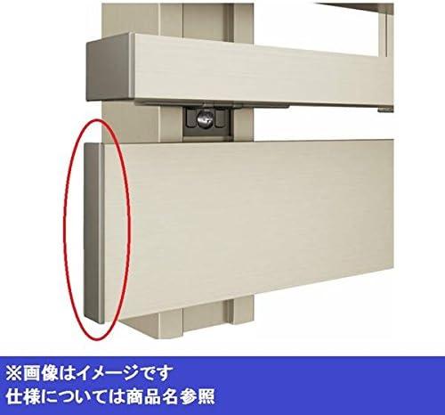 YKKAP シンプレオフェンス共通オプション フェンス下すき間隠し用 端部キャップ(2個で1組) 『フェンスオプション』 ピュアシルバー