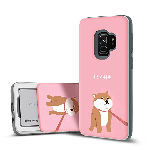 DesignSkin Galaxy S9 Sliding Card Holder Case, Extreme Heavy Duty Triple Layer Bumper Protection Wallet Cover with Storage Slot for Slider Galaxy S9 - Pink Shiba ()