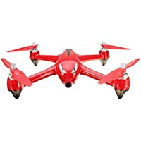 MD Group RC Drone Quadcopter Red Bugs 2W WiFi FPV Brushless GPS With 1080P HD Camera