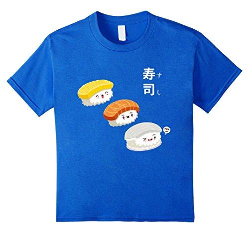Kids Japanese Sushi T shirt. I Love Sushi Gift Nigiri Sushi Rolls 10 Royal Blue