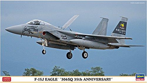 ハセガワ 1/72 航空自衛隊 F-15J イーグル 306SQ 35周年記念 スペシャルペイント プラモデル 02226