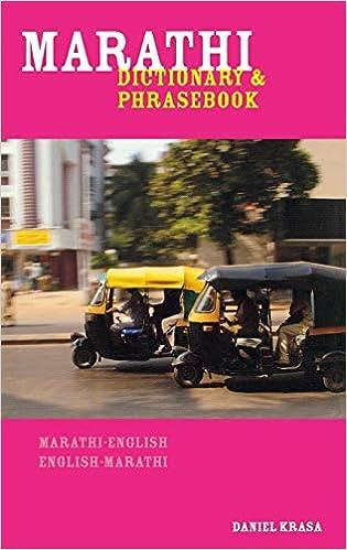 Marathi-English/English-Marathi Dictionary & Phrasebook