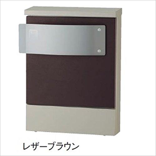 ユニソン 壁付けポスト イール (右開きタイプ) 『郵便受け』 レザーブラウン B00GQVOWI8 20600