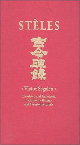 Book 1: Stèles (Wesleyan Poetry Series)