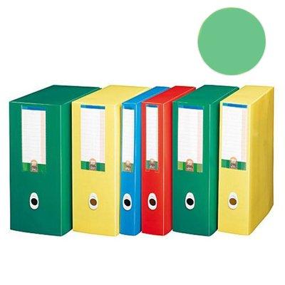 Verde Fellowes U215VE Dorso 15 cm Scatola Progetto Plus