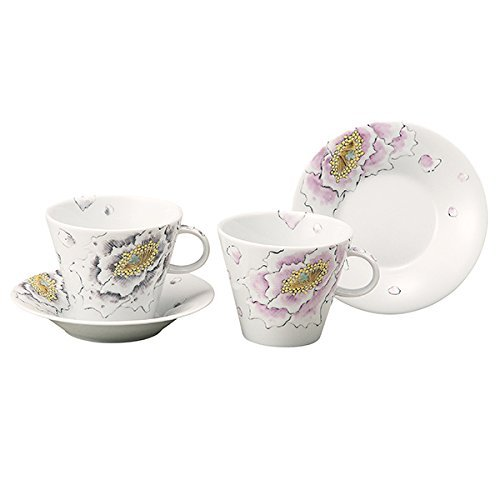 JAPANESE Kutani Pottery Fuuki Pair coffee K4-1036 Made in Japan ... by Kutani