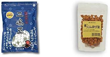 [2点セット] 飛騨 打保屋 駄菓子 三嶋豆(150g)・春咲き うこん&田七打錠(70g(250mg×280粒))
