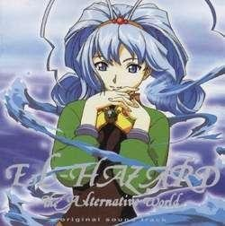 El Hazard The Alternative World OST CD [Import] by Unknown (0100-01-01)