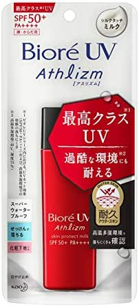 Biore UV Athlizm Skin Protect Milk Sunscreen 65ml SPF 50 + / PA ++++