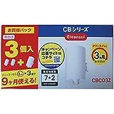 三菱レイヨン クリンスイ CBシリーズ用交換カートリッジ 【7+2物質除去】 (3個入) CBC03Z
