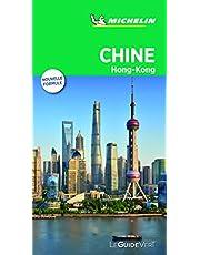 Chine - Guide vert