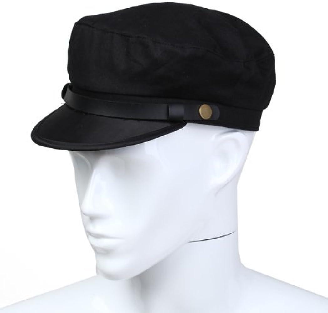 Dcolor Gorra de Marina Marinero Capitan Algodon Color Negro para ...