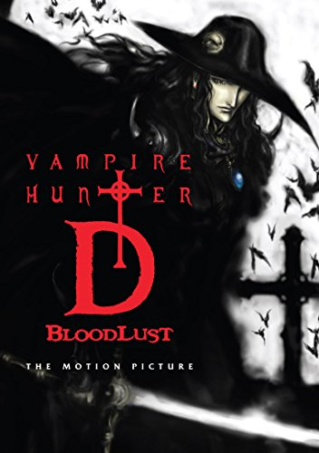 vampire hunter d dvd - 1