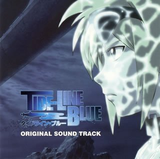 Tide-Line Blue by Soundtrack