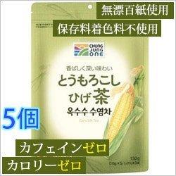[Korea Food / Korea tea / cleaning Gardens / Chung John won the organic farming corn beard tea tee back 150g X5 pieces by Chung John on