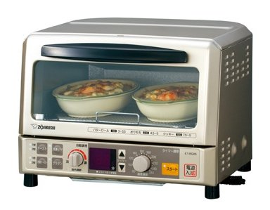 ZOJIRUSHI Open Toaster ET-RQ25-NL Champagne Gold (Open Toaster compare prices)
