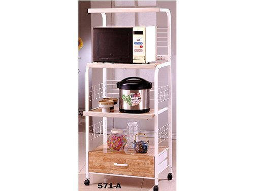 White Finish Kitchen Microwave Cart w/ Electric Socket