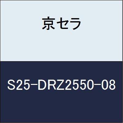京セラ 切削工具 マジックドリル S25-DRZ2550-08  B079Y2DTL4