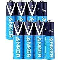 Anker Alkaline AAA Batteries (8-Pack), Long-Lasting & Leak-Proof with PowerLock Technology, High Capacity Triple A…