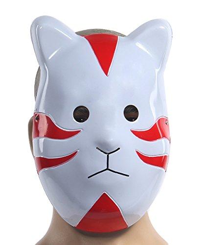 XCOSER Halloween Kakashi Anbu Mask Cosplay Accessory Red - Kakashi Hatake Mask