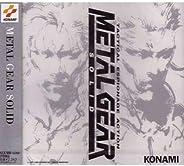 Metal Gear Solid (Original Soundtrack)