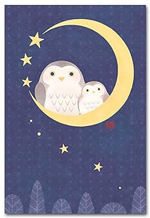 Amazon やさしいイラストポストカード 月星ふくろう ポストカード