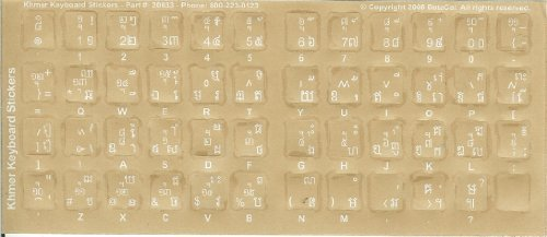 Transparent Khmer White Characters for Dark Keyboards (Khmer Keyboard)